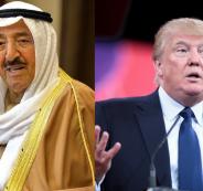 الكويت وترامب