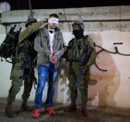 اسرائيل واعتقال فلسطينيين في القدس