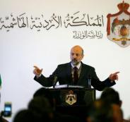 الرزاز والقضية الفلسطينية