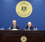 موازنة الحكومة الفلسطينية للعام 2018