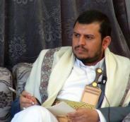 السعودية تعرض 30 مليون دولار للقبض على عبد الملك الحوثي