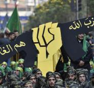 حزب الله وغواتيمالا