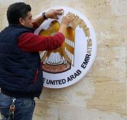 الامارات تعيد افتتاح سفارتها في دمشق