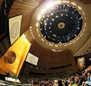 الجمعية العامة للامم المتحدة وقطاع غزة