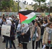 مشروع المئة مدرسة في غزة