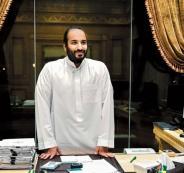 محمد بن سلمان وترامب وايران