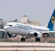 ايران والطائرة الاوكرانية المنكوبة