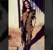 اعتقال اسرائيلية في روسيا