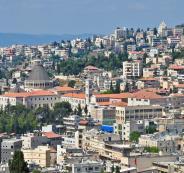 الاستثمار العربي في الداخل الفلسطيني