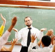 وظائف في وزارة التربية والتعليم الفلسطينية