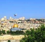 وثائق تكشف امتلاك تركيا 30 ألف دونم من أراضي القدس