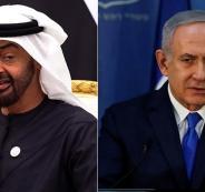 نتنياهو ومحمد بن زايد