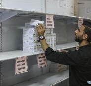 قطاع غزة وازمة دواء