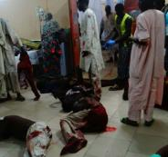 قتلى في نيجيريا