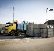 سلطات الاحتلال تفتح معبر