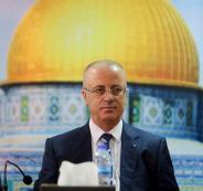 الحمد الله يترأس اجتماع لجنة الطوارئ لدعم القدس