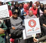 قانون الضمان الاجتماعي في فلسطين