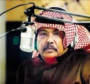 وفاه الفنان اليمني أبو بكر سالم عن عمر ناهز 78 عاما