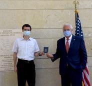 جواز سفر والولايات المتحدة واسرائيل والقدس