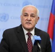 فلسطين الترشح لعضوية مجلس الأمن غير الدائمة