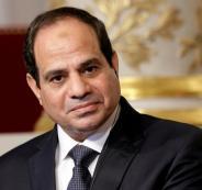 حقول الغاز المصرية