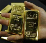 الذهب يتجه لتكبد أكبر خسائره الاسبوعين في شهرين ونصف وهذا سعره