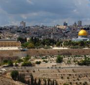 أول دولة أوروبية تقرر نقل سفاراتها إلى القدس