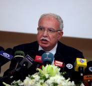 وزير الخارجية الفلسطيني وفرض عقوبات على اسرائيل