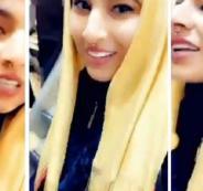 حجاب من الذهب