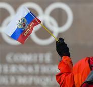 حرمان روسيا من المشاركة في البطولات الدولية