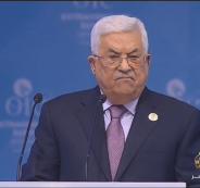 خطاب عباس في القمة الاسلامية باسطنبول