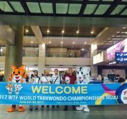 اللاعب مالك أبو الرب يمثل فلسطين في كوريا لبطولة العالم بالتايكواندو
