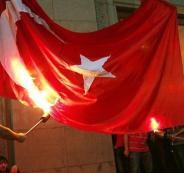 اليونان وحرق العلم التركي