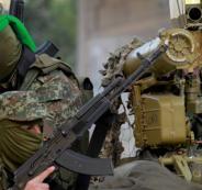 حماس وترامب