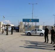 الهيئة المستقلة تحذر من  قرار داخلية غزة المتعلق بتقييد السفر