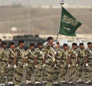 تهديدات للسعودية