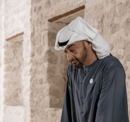 علماء العراق وفلسطين