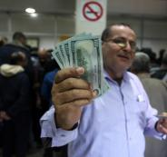 اموال قطرية في غزة