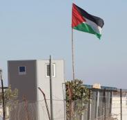 منع البناء في مناطق السلطة الفلسطينية