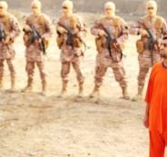 الحرس الثوري الايراني والطيار الاردني الكساسبة