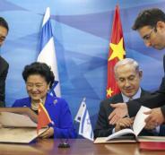 العمالة الصينية في اسرائيل
