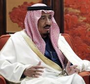 الملك سلمان والسعودية وآرامكو