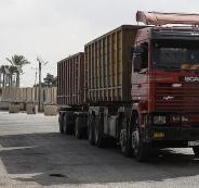 تصدير بضائع من غزة الى الضفة الغربية