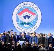 انطلاق مباحثات الازمة السورية