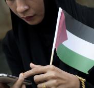 موقع فيسبوك يهاجم المحتوى الفلسطيني