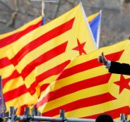 زعيم كتالونيا