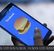 طلب الطعام عبر فيسبوك