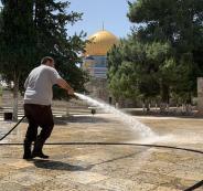 اعادة فتح المسجد الاقصى المبارك