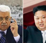 عباس والزعيم الكوري الشمالي