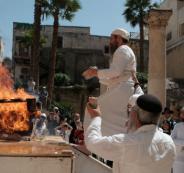 مذبح يهودي قرب الأقصى